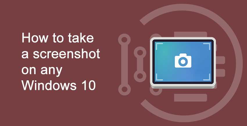 How to take a screenshot on any Windows 10 computer in several different ways