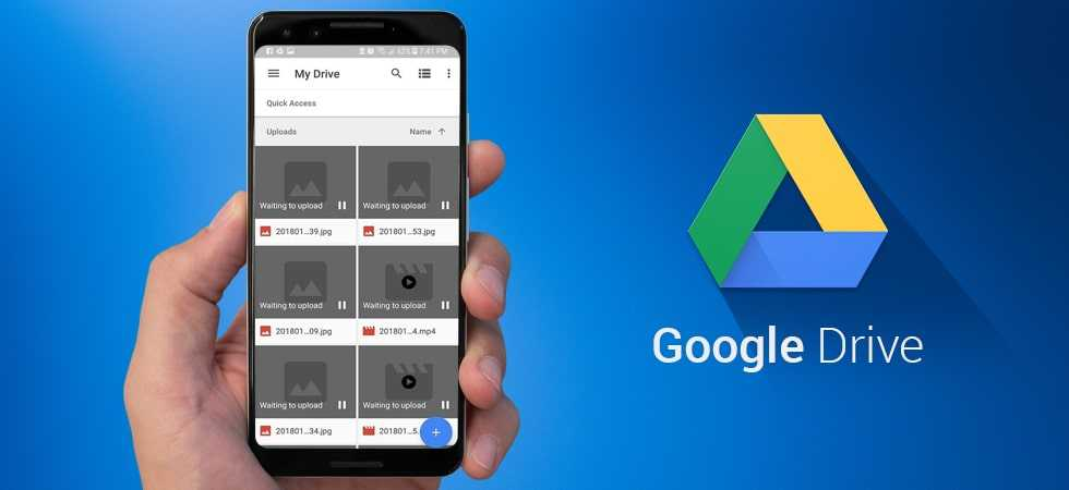 How to Solve Google Drive Waiting to Upload Error