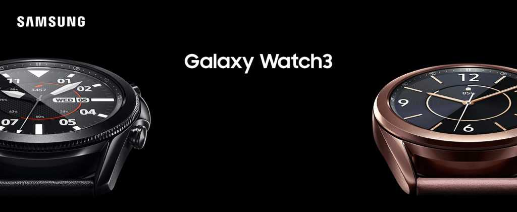 Samsung Galaxy Watch 3 SM-R840NZSAINS